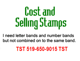 Cost and Selling stamps